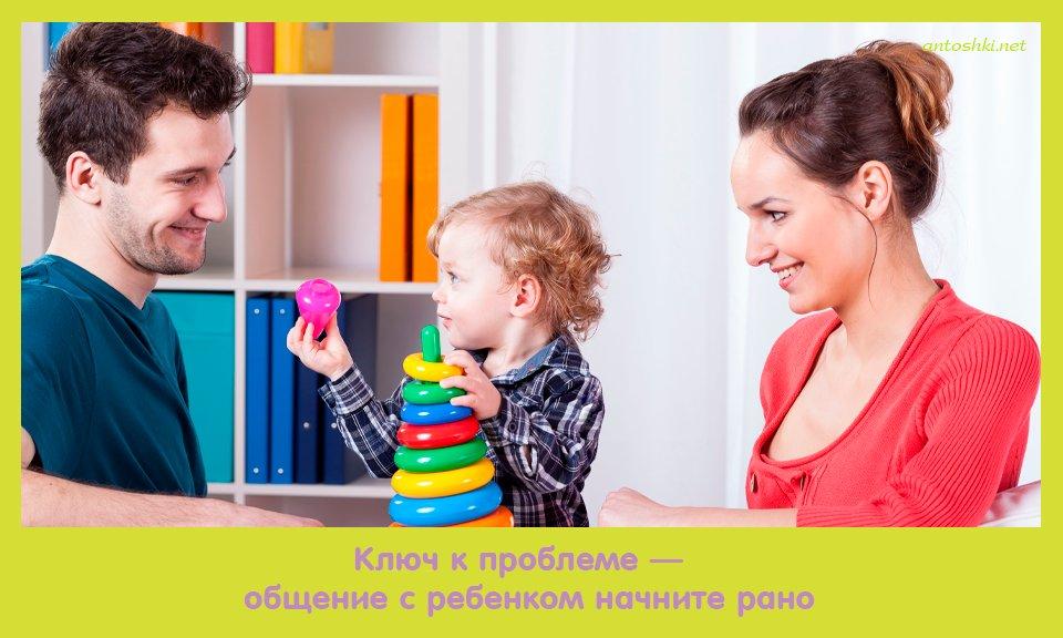 ключ, проблема, общение, ребенок