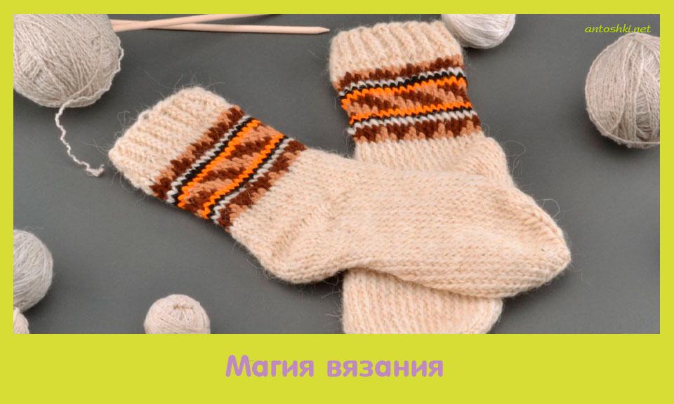 магия, вязание
