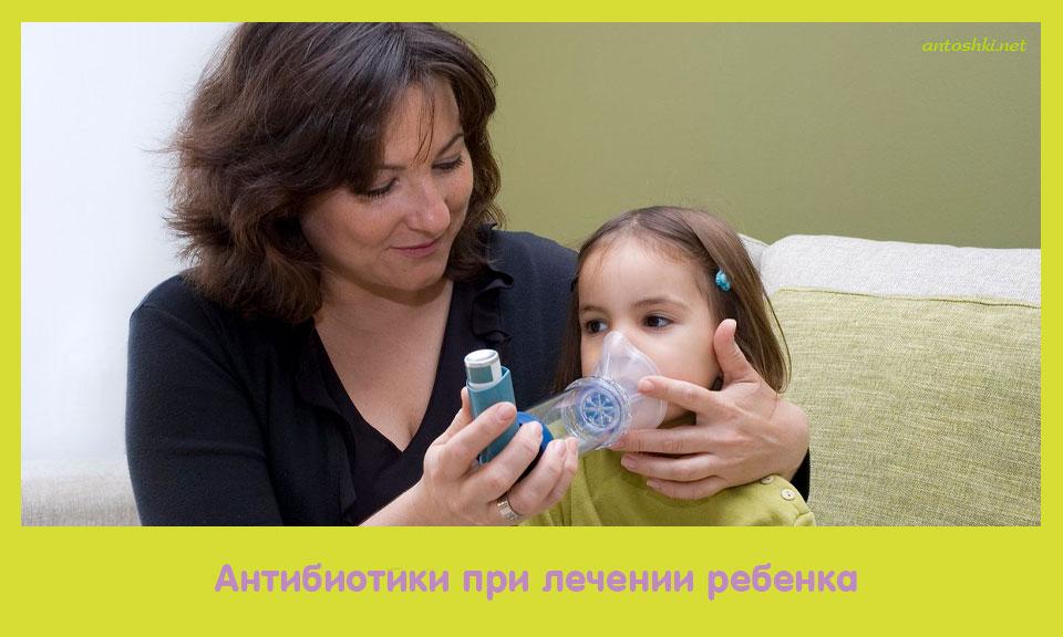 астматический, бронхит, ребенок