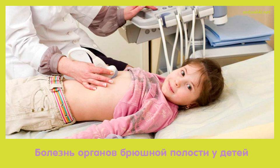 болезнь, орган, брюшной, полость