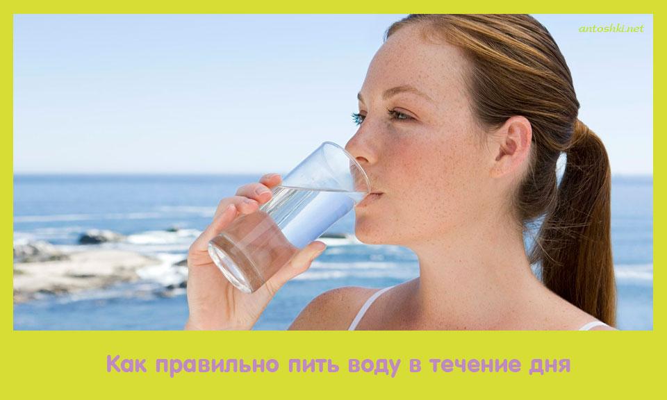 правильный, пить, течение, день