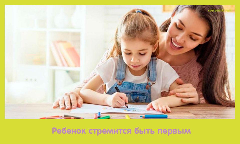 ребенок, стремить, первое