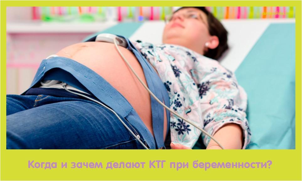делать, переть, беременность
