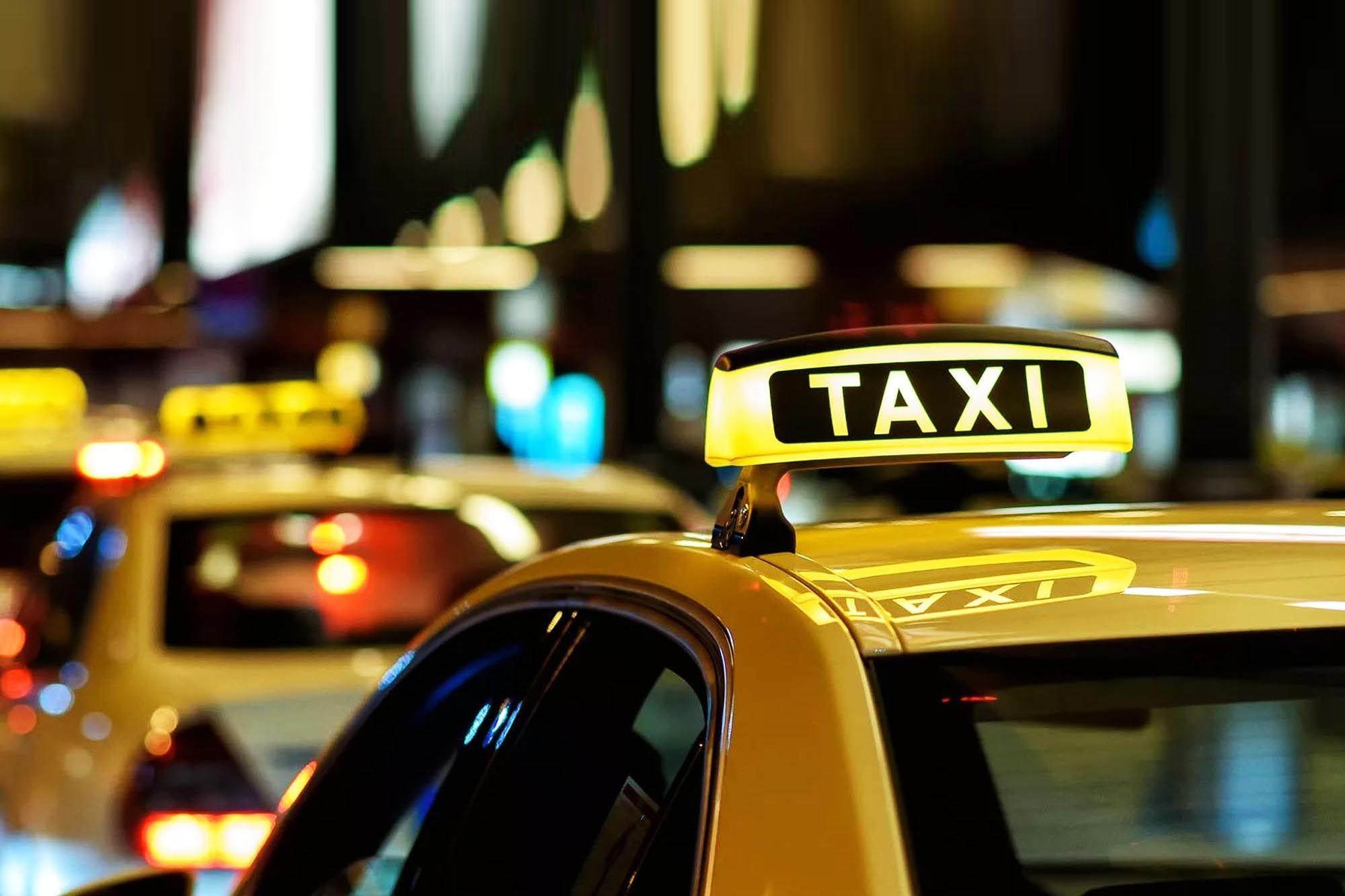 Как работает служба такси